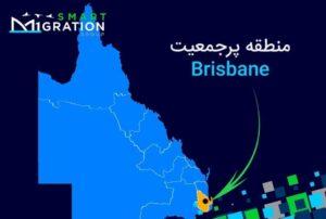 نقشه مناطق ایالت کویینزلند Queensland