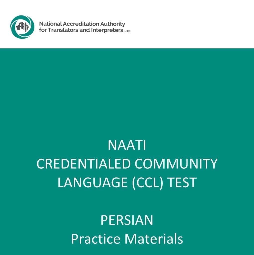 نمونه سوالات امتحان CCL ناتی NAATI