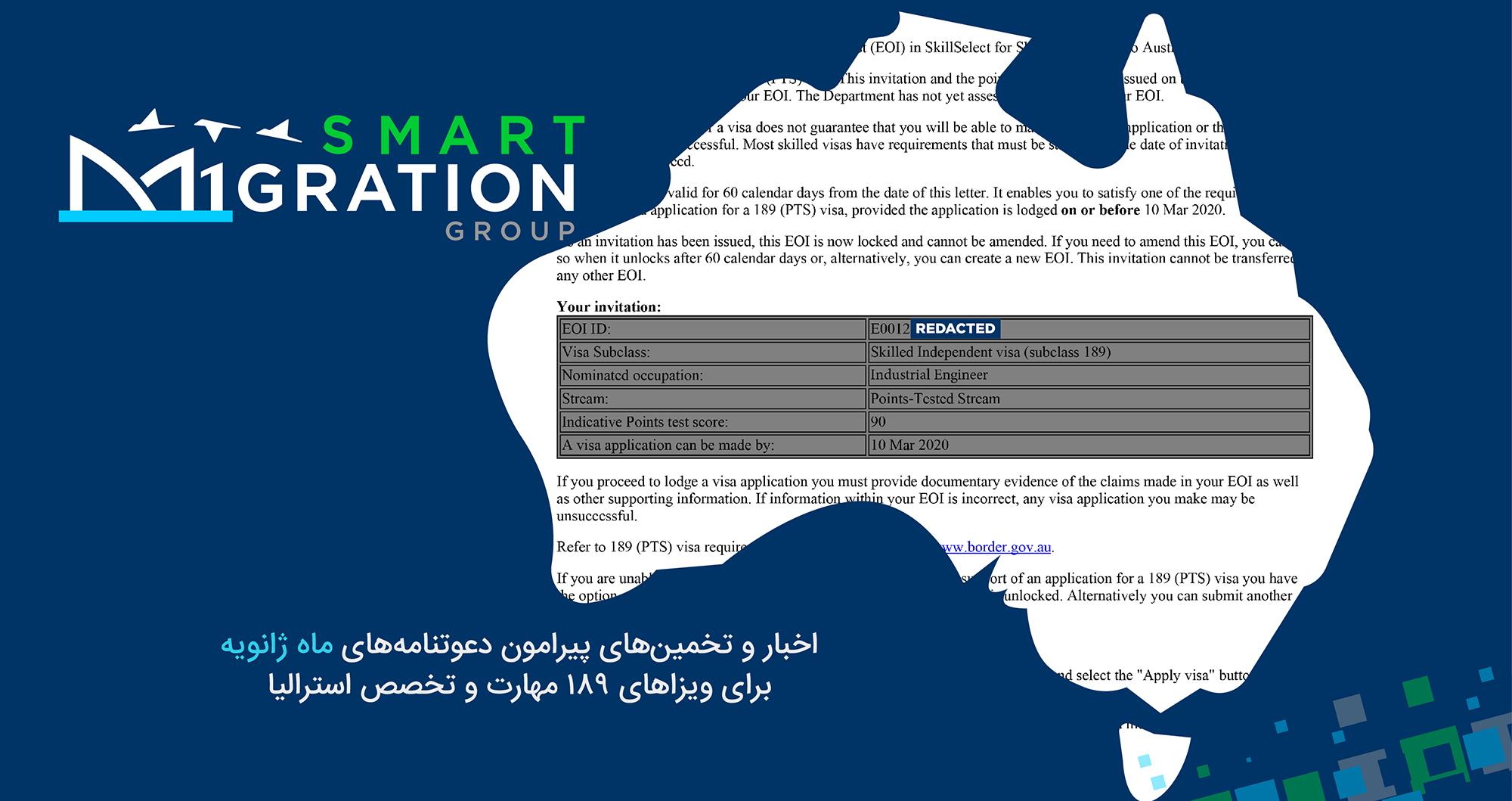 دعوتنامه های ماه ژانویه برای ویزای مهارت و تخصص ۱۸۹ و ویزای ۴۹۱ خانوادگی صادر شد. این دعوتنامه ها در ماه ژانویه در روز ۱۰ام ماه صادر شدند که احتمالا به دلیل تعطیل بودن روز ۱۱ام این تغییر اعمال شده است.